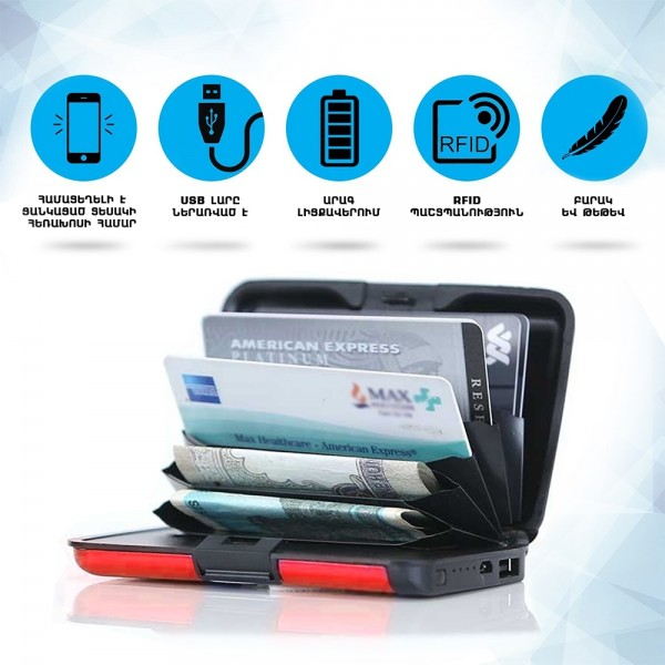 iPower Bank Wallet